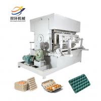 Buy cheap lowest price 8*4 egg tray machine/paper pulp molding machinery/used paper from wholesalers