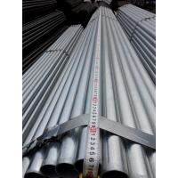 Quality EN10255 S195T ERW Galvanized Pipes with Heavy Duty for sale