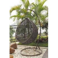 Quality Outdoor Furniture Rattan Furniture / Swing Chair / Hammock (BZ-W001) for sale