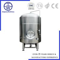 Quality 1-10 Barrel BBL Bright Beer Tank Clear For Beer Maturation Storage SS316L for sale