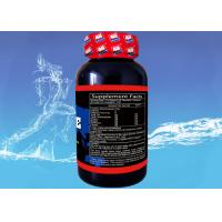 China Micronized Creatine Muscle Growth Supplements Improve Muscle Performance on sale