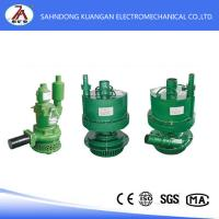 Quality FQW  Mine pneumatic submersible pump for sale