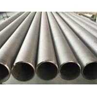 Quality High Temperature Inconel Tubing Nickel Alloy Seamless Pipe High Strength for sale