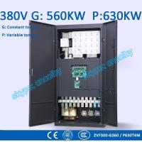 Quality 560kw/630kw AC drive pump  motor pump  motor  VC Variable-Frequency Drive Vector Control Transducer frequency converter for sale