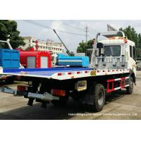 Quality Tilt Tray Flatbed Wrecker Tow Truck , Road Vehicle Recovery Truck 2700Kg Lifting for sale