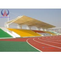 Quality Rainproof Playground Shade Canopy Grandstand Clear Span Fabric Structures for sale