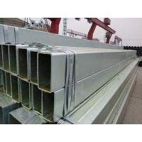 Quality S355 Hot Galvanized Steel Square Hollow Sections for sale