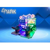 Buy cheap 42 Inch Flaming Motorcyclce Racing Game Machine Stereo System from wholesalers