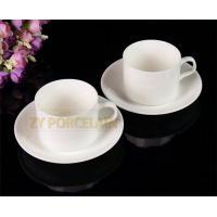 China homeware superwhite Ceramic tea cup and saucer LuxuryFor Home And Hotel 220 ml on sale