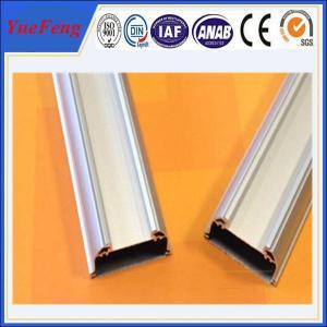 Buy cheap New!Led aluminum extrusion,silver white aluminium tubes anodized,led strips shenzhen from wholesalers