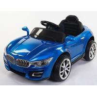 China Kids Electric Car for sale