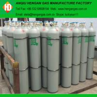 Quality 99.9% - 99.9999% purity argon gas price for sale