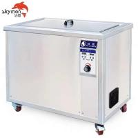 China 96L 1500W Industrial Ultrasonic Cleaner Spray Flannelette Mould Of Mask Machine on sale