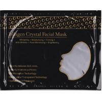 Quality Milky Whitening Collagen Facial Mask Aqua With Polyvinyl Alcohol SM-016 for sale