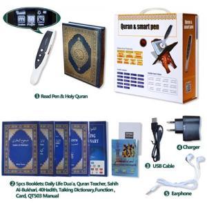 China Manufacturer Quran Read Pen Digital Koran Reading Pen with Azan Function Muslim Gift on sale