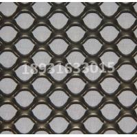 Quality Decorative Expanded metal mesh/Expanded Metal Square Mesh  /expanded metal mesh for curtain wall for sale