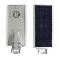 Quality High Luminance All In One Solar Led Street Light 30W Automatic Light , Time Control for sale