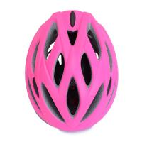 Quality Small In Mold Helmet Lovely Safest Cycle Helmets For Kids CE Certificate for sale