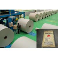 Quality Carboxymethyl Cellulose Thickener Paper Sizing Agents Papermaking Additives HALA for sale