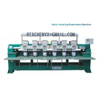 China Six heads T-shirt cap embroidery machine/Multi-head Cap/Garment Embroidery Machine on sale