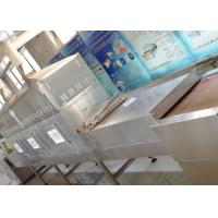 Quality 20KW Chili Herbs Microwave Drying Sterilization Machine For Big Capacity for sale