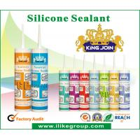 Buy Low Modulus Aquarium Silicone Sealant High Temperature , Sealing Adhesive at wholesale prices