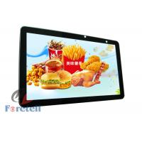 Quality Customized Wall Mounted Digital Signage Indoor Lcd Advertising Screens For Hotel for sale