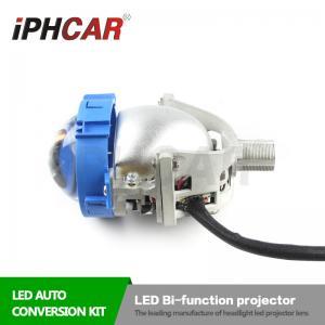 China China Supplier Hot Sale Retrofit Led Headlight Hi/Lo Beam LED Projector Lens with Long Lifespan wholesale