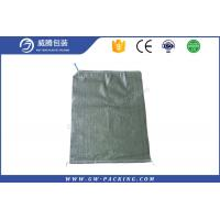China Professional pp woven pp bag In many styles garbage bags manufacturers for your selection on sale