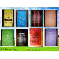 Quality Cereal  PP Woven Bag for sale