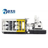 Quality Reliable High Speed Injection Moulding Machine Apply To Make Plastic Water Tank for sale