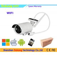 China 1.3MP WIFI Infrared Bullet Camera Wide Angle / ONVIF P2P IP Camera IP66 on sale