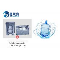 Quality 5 Gallon Injection Blow Moulding Stainless Steel For Bottle Blowing Machine for sale