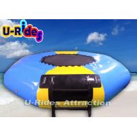 Quality Blue Inflatable Bungee Trampoline for sale