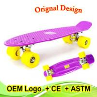 Quality best Christmas gift customed color fish skateboard for kids for sale