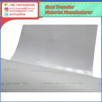 Buy cheap 0.88m*30mEAA film hot melt adhesive film 0.01-0.03mm stick textile ,metal,glass from wholesalers