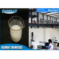 China White Milky Water Purifying Chemicals Cationic Polyacrylamide Emulsion on sale