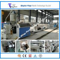 Quality Hot Sale PPR Water Pipe Extruding Equipment for sale