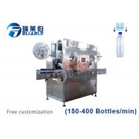 Buy cheap Auto Double Heads Shrink Sleeve Labeling Machine / Shrink Labeling Equipment from wholesalers