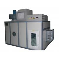 Quality Rotary Industrial Desiccant Air Dryer for sale
