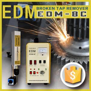 New condition broken tap remover portable edm machine