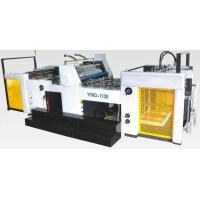 Buy cheap CE-Automatic lamination machine YFMD-ISEEF.com from wholesalers