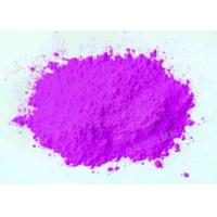 Buy cheap Textile Disperse Violet 26 Powder Good Fastness 4-5 Light Technical Supports from wholesalers
