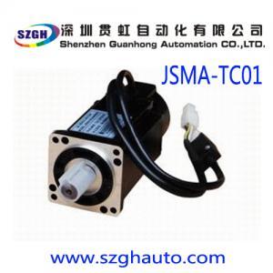 China easy servo motor with 100W ac Servo Motor on sale