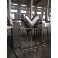 Industrial size powder mixture machine v blender mixing of pharmaceutical powders