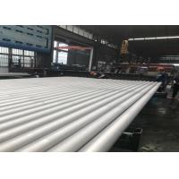 Quality Bright Annealed 304 Stainless Steel Tubing  Finned For Sanitary Or Industial for sale
