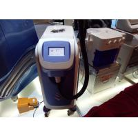 Quality Newest technology -20℃ - -4℃ 900W Skin Cooling Machine for laser for sale