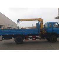 Quality 4 Ton Telescopic Boom Truck Loader Crane for sale