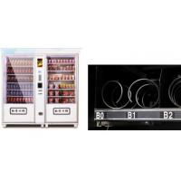 China Coin / Debit / Credit Card Drinks Snacks Large Vending Machine in Shop / Theatre on sale