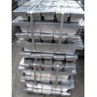 Quality National Standard Pure Lead Ingot,Pb Ingot 99.994% from Fubang for sale